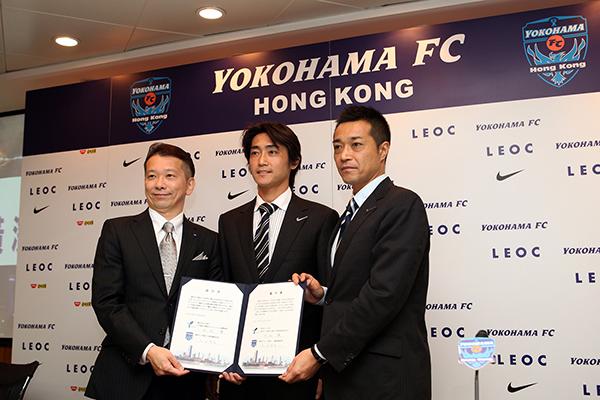橫濱市觀光宣傳活動協定簽署儀式img