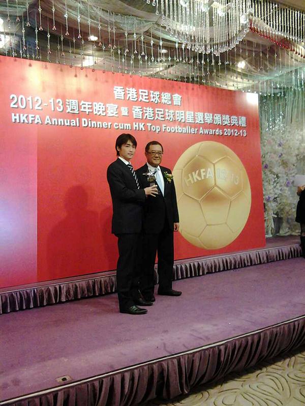 吉武剛首度當選香港足球總會12/13年度香港足球明星img
