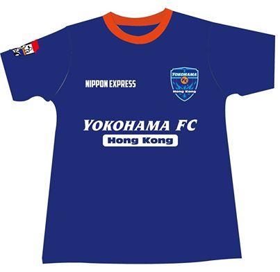 レンジャーズ戦、香港日通 x 横浜FC香港応援Tシャツをゲット!img