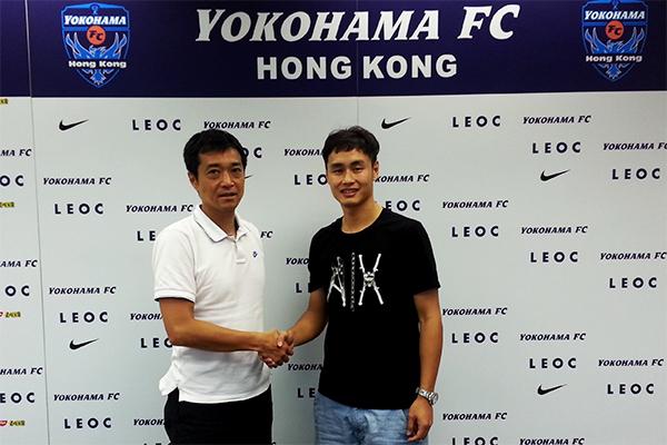 Liang Zicheng transfered to Yokohama FC (Hong Kong)img