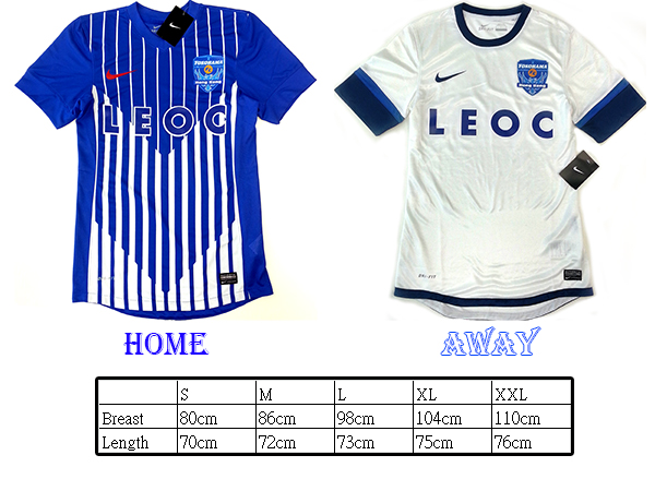 Details of Home & Away Jersey 2013/2014 (Limited Stock)img